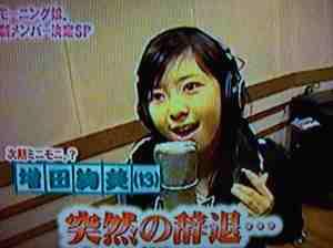 Masuda Ayami recording session
