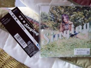 """Singing"" released 12/13/06"