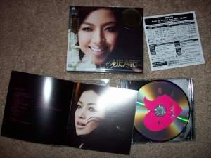 """Ito Yuna's 1st album """"Heart."""""""