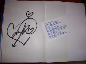 Fukudome Yuko's autograph