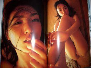 Fukudome Yuko