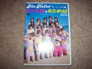 Sakuragumi/Otomegumi Alo-hello! dvd