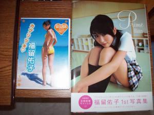 Fukudome Yuko shashinshuu and dvd