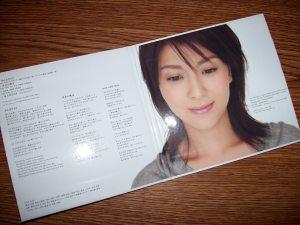 """Matsu Takako """"minna hitori"""" cd w/dvd"""