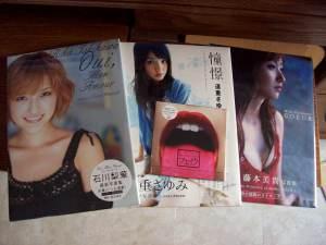 Rika, Sayu & Mikitty's latest pbs