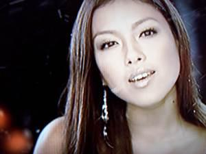 Ito Yuna