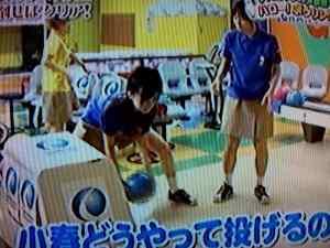 Koharuchan's bowling technique