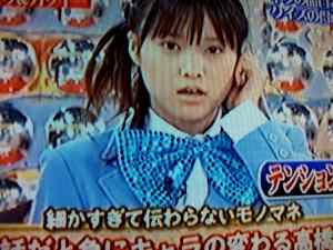 Kamei's monomane of Aichan