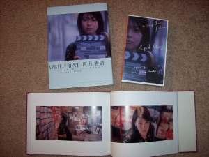 Matsu Takako movie & shashinshuu