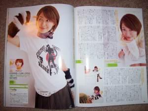 Ichii Sayaka in Up To Boy