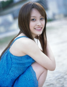 Aichan