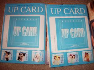 Up To Boy cards still sealed