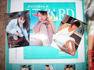 Up To Boy Aichan card and friends
