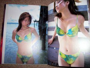 Shiina Noriko
