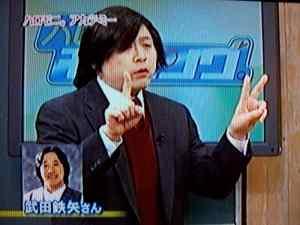 Tomita's monomane of Kinpachi sensei