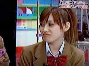 Aichan's look of discontent