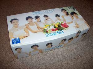 "Berryz Koubou ""3 natsu natsu mini berryz."""