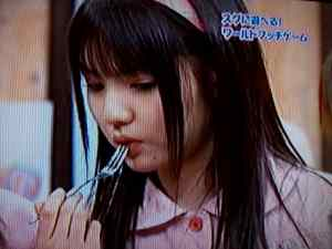 Sayumin on World Pucchi Games