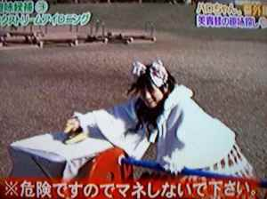 Kyamei learns extreme  ironing