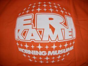 Kamei t-shirt (back)
