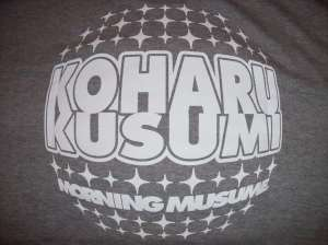 Kohachan t-shirt (back)