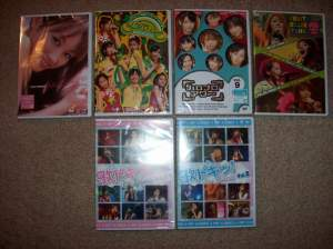 Various H!P DVDs that arrived today