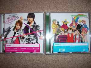 "Tackey & Tsubasa's ""X~Dame~""/ ""Crazy Rainbow"" cds (Jacket A & B)."