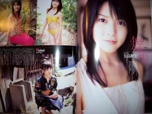 Yajima Maimi in Up To Boy.