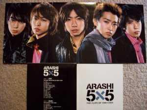 """嵐の """"5 x 5"""" LE."""