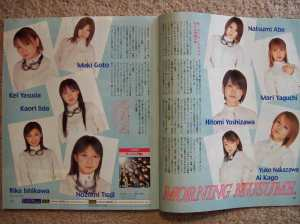 "Momusu ""I Wish"" article."