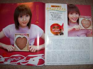Mikitty article in Weekly Oricon 2/24/03