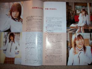 Abe Asami in Weekly Oricon 2/24/03