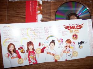 DEF.DIVA Rakuten Eagles cd.