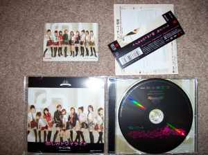 Regular edition first pressing with photo card