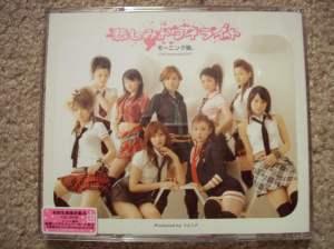"Momusu's ""Kanashimi Twilight"" type A cd release."