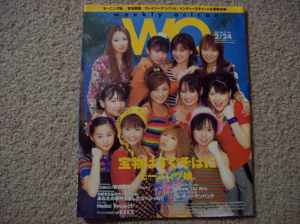 Weekly Oricon 2/24/03 issue