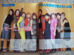 Momusu article in Cd Data.