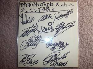 Momusu autograph card from 2000