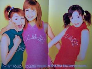 Country Musume pin-up (10/5/01)