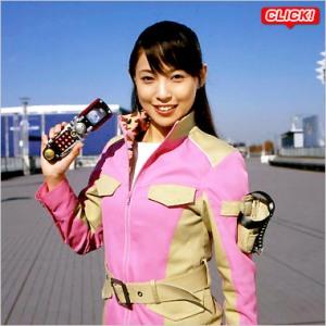 Suenaga Haruka as Bouken Pink.