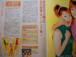 Country Musume in Cd Data 10/5/01