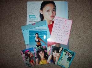 Haruka's 2nd shashinshuu with bonus photo, message card, & 4 random cards. s
