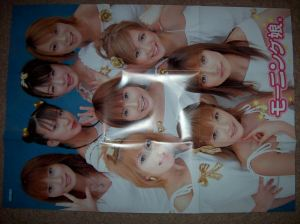 2 sided Momusu poster in Cd Data magazine.