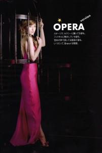 Rikachan (Opera)