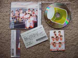 """Berryz Koubou regular edition single """"kokuhaku no funsai hiroba."""""""