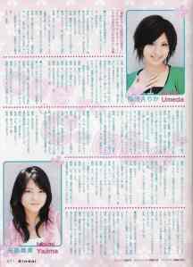 Umeda Erika to Yajima Maimi
