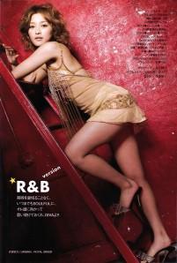 Rikachan (R & B)