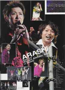 Arashi @ Tokyo Dome April 29, 2007