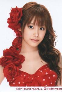 Aichan (Momusu, Berryz Koubou ranking 1)