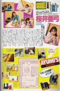 Let's Invade! Sakurai Ayumi's Room feature